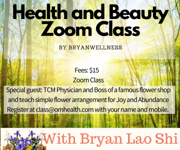 health and beauty zoom class