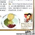 i-weekly-02-01