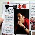 i-weekly-07Jan2008-01
