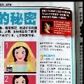 i-weekly-2008-05-19
